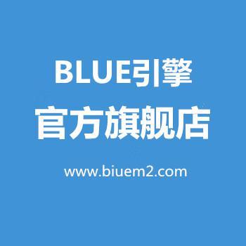 BLUE引擎