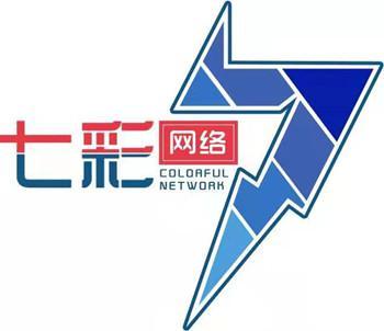 七彩网络-高防服务器租用-服务器托管 ddos防御 杭州idc 温州idc 枣庄BGP 台州BGP-高防IP云服务器