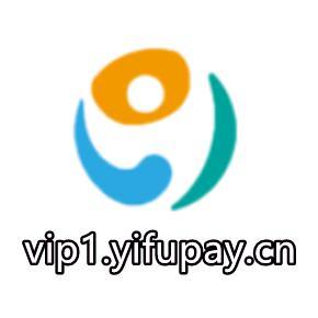 易付支付兑换平台 送微信密保,送开区助手,专业技术安装